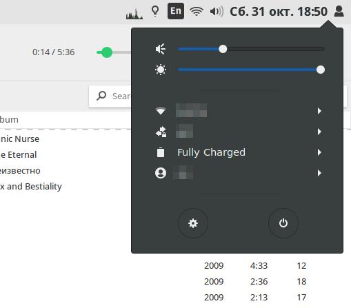 Screenshot from 2015-10-31 18-50-47